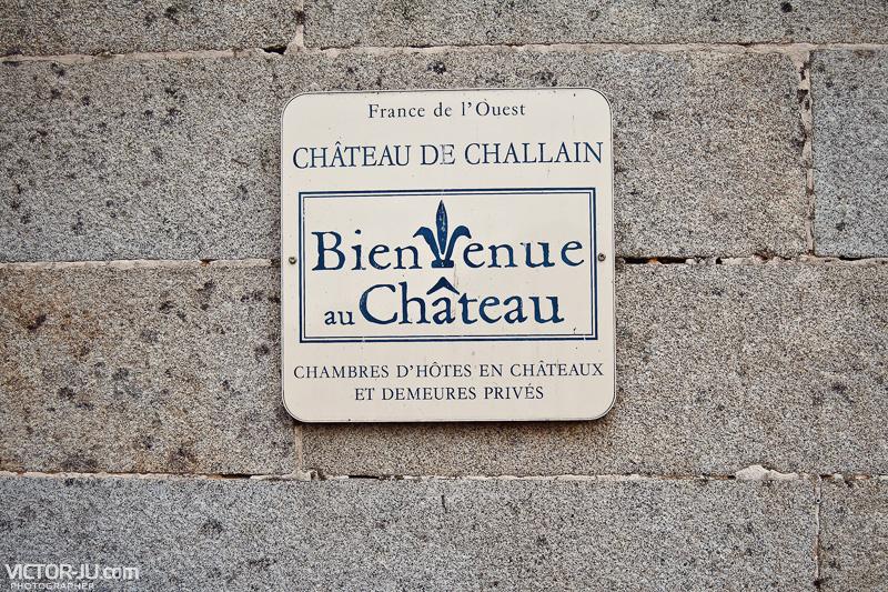 Замок Château de Challain