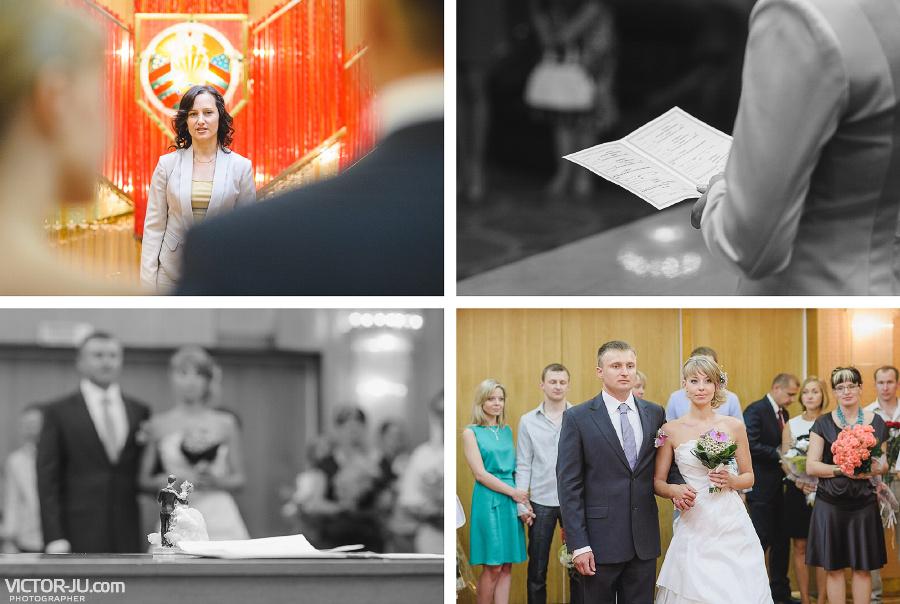 Официальная регистрация брака в Бресте