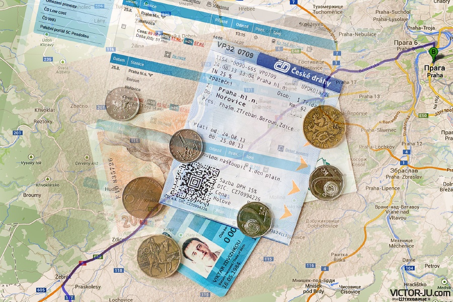Поиск маршрута на официальном сайте чешской железной дороги