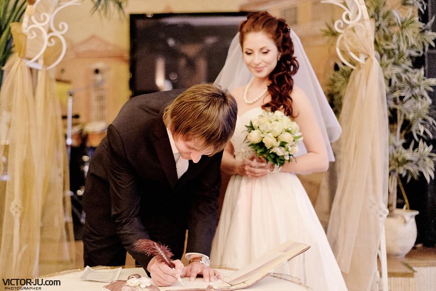 Официальная церемония регистрации брака