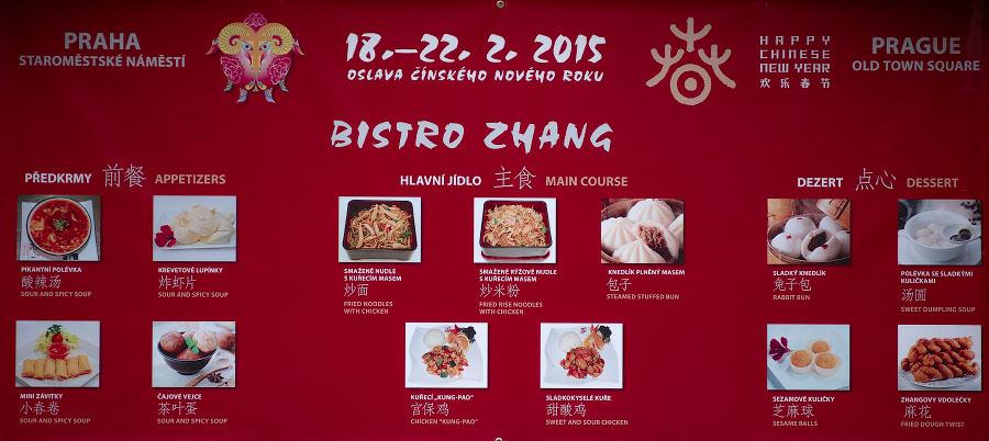 Меню китайских ресторанов в Праге
