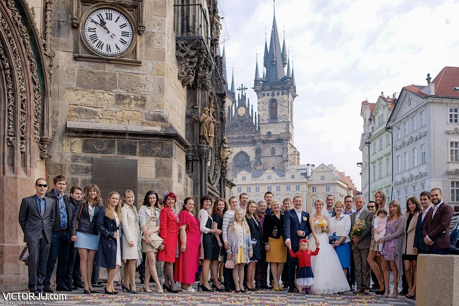 Групповое фото молодоженов и гостей