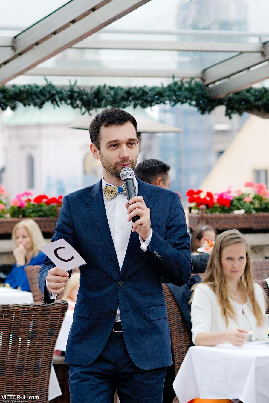 Ведущий на свадьбу Константин Новиков