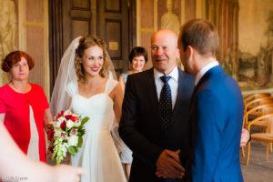Свадебная церимония