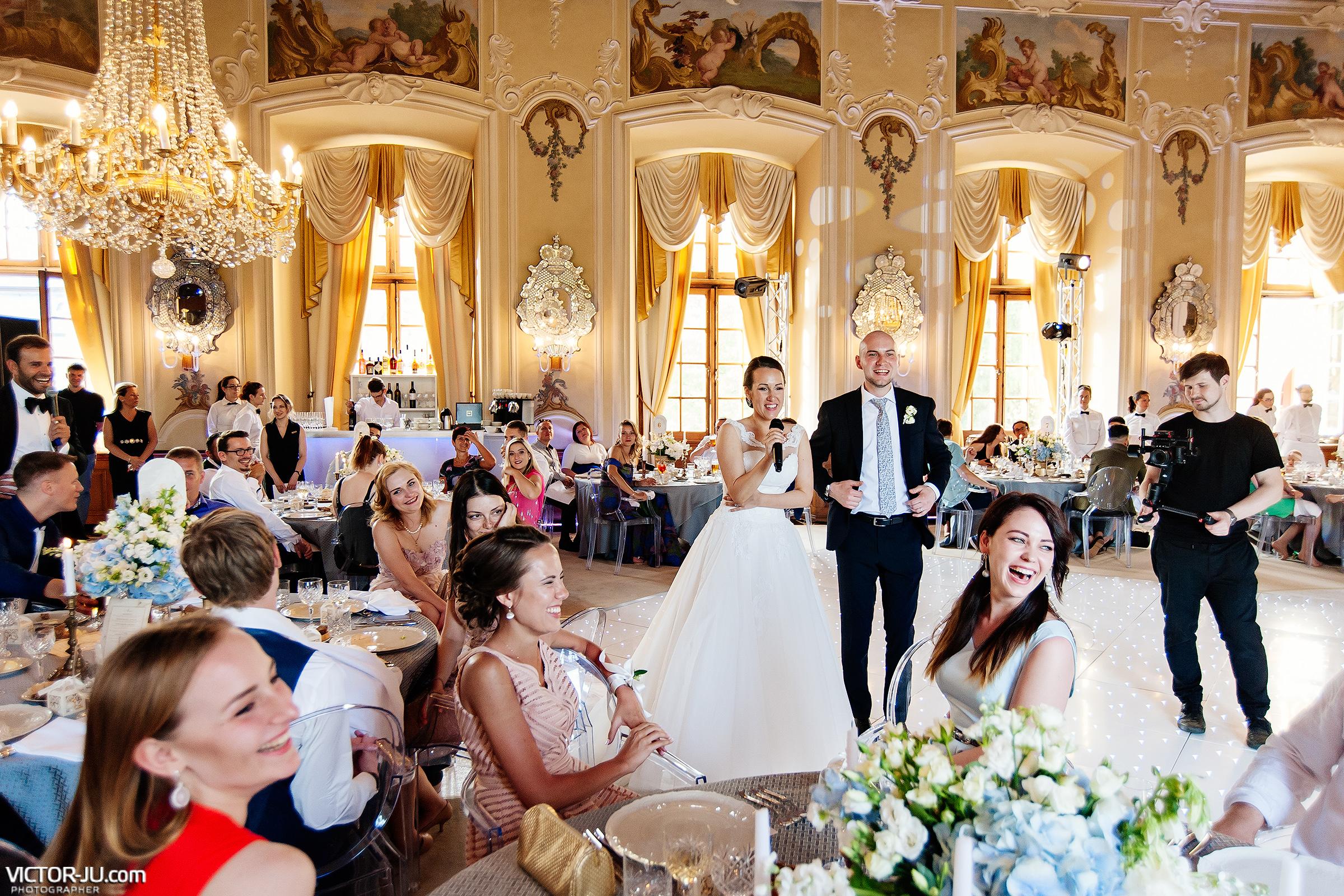 Свадебный банкет в Праге