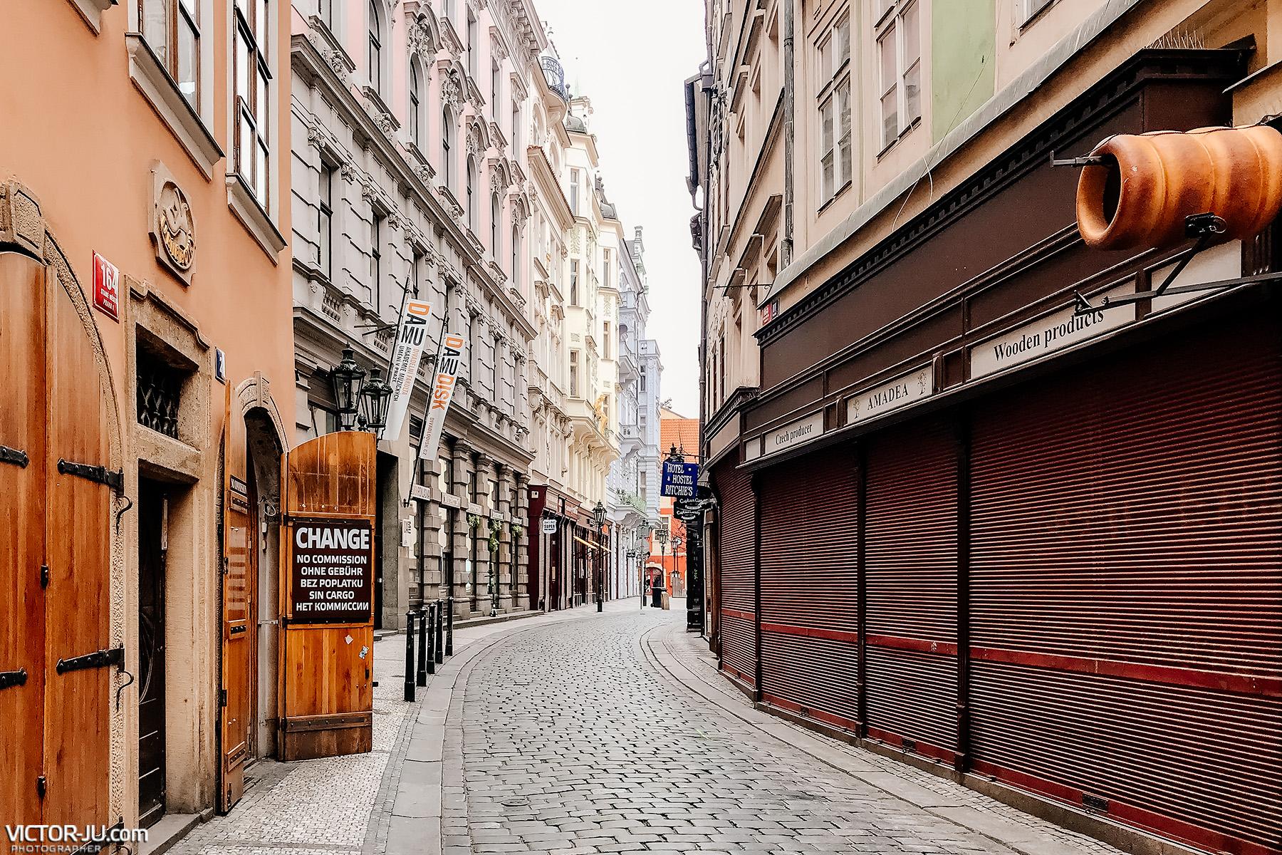 Пустые улицы Праги
